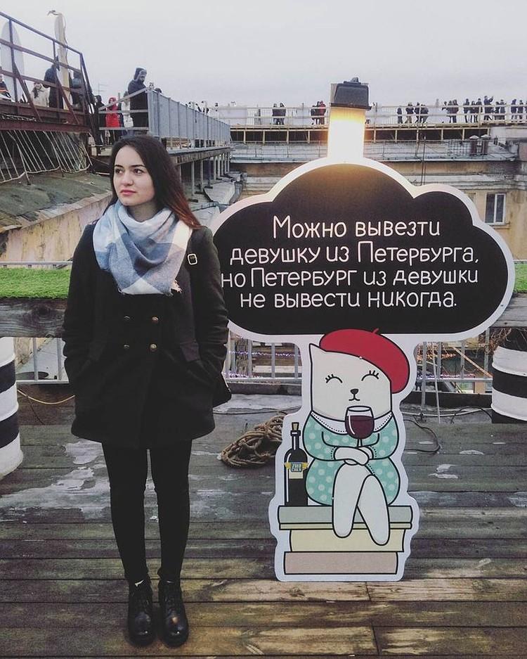 """Фото: Личная страница Дильбары Алиевой """"ВКонтакте"""""""