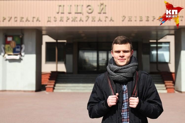 Илья Свинцов поступил в БГУ в 2014 году, тогда по математике на ЦТ он получил 100 баллов