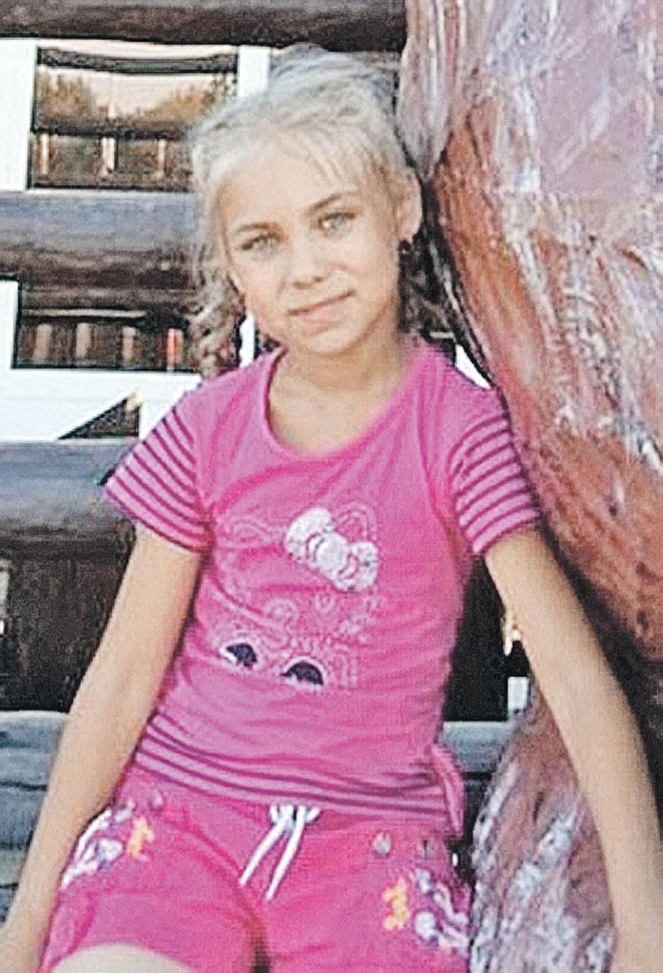 Ксения Бокова. Фото: lizaalert.org