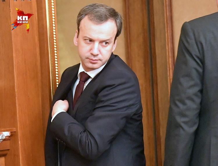 Заместитель председателя правительства РФ Аркадий Дворкович перед заседанием кабинета министров РФ.