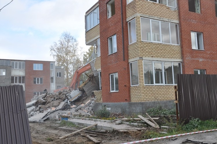 Жители злосчастного дома годами копили на новое жилье