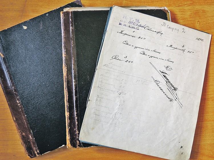 Дневник Матильды Кшесинской.