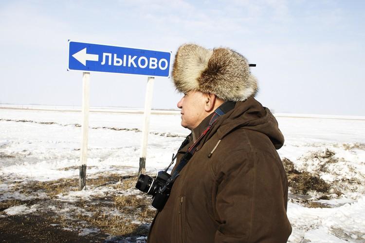 Василий Песков на прародине своих героев. Фото: Геннадий КРАМАР