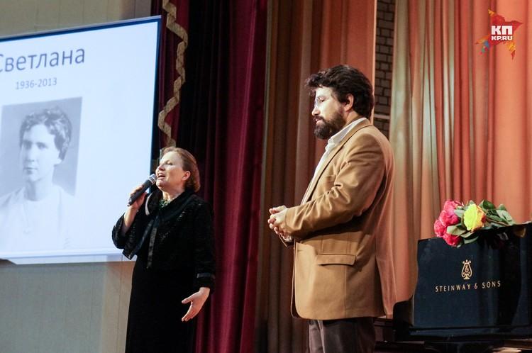 Свой концерт иностранный исполнитель посвятил рязанскому педагогу