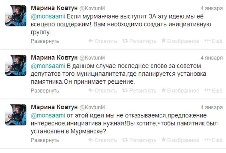 Марина Ковтун поддержала идею создания нового памятника. Но заметила, что последнее слово должно быть за политиками Мурманска.
