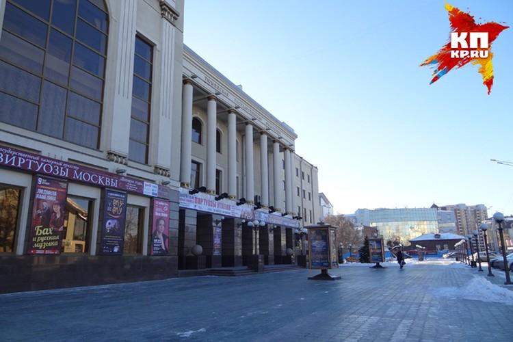 Любителей классики приглашают в тюменскую филармонию.