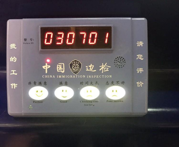 Вот такие «коробочки» попогают оценить работу паспортистов , например, в аэропорту Пекина. Фото: Твиттер Кирилла Рудого