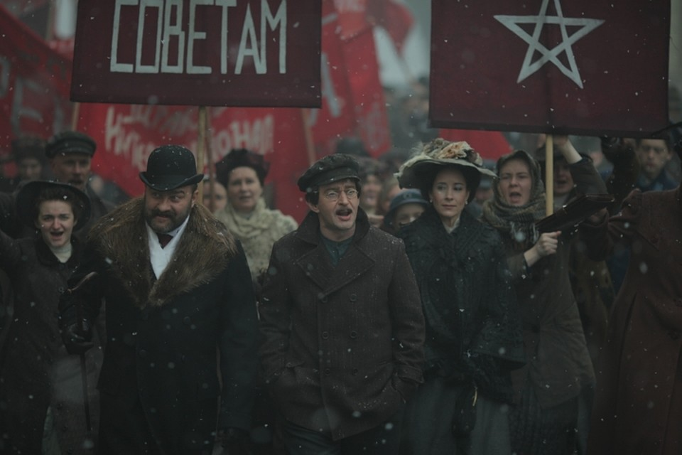 Секс С Ольгой Сутуловой В Поезде – Троцкий (2020)