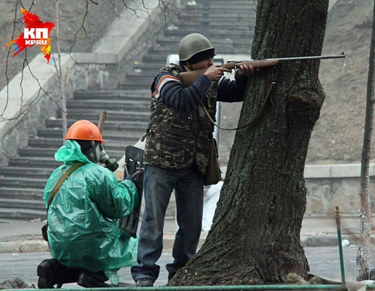 Уличные бои Майдана, февраль 2014 года.