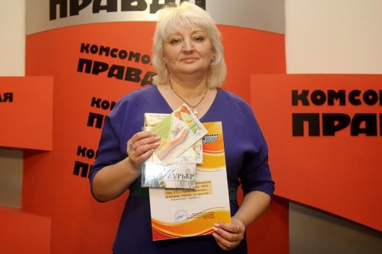 Учитель начальных классов из Усолья-Сибирского Светлана Евгеньевна Свалова получила подарок от спонсора