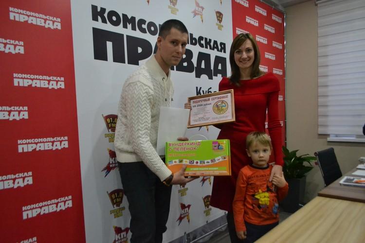 """Наталья Миллер (номинация """"Мать и дитя"""") и ее 3-летний сын Миша получают набор развивающих игрушек и сертификат на 2000 рублей от интернет-магазина КубикTOYS."""