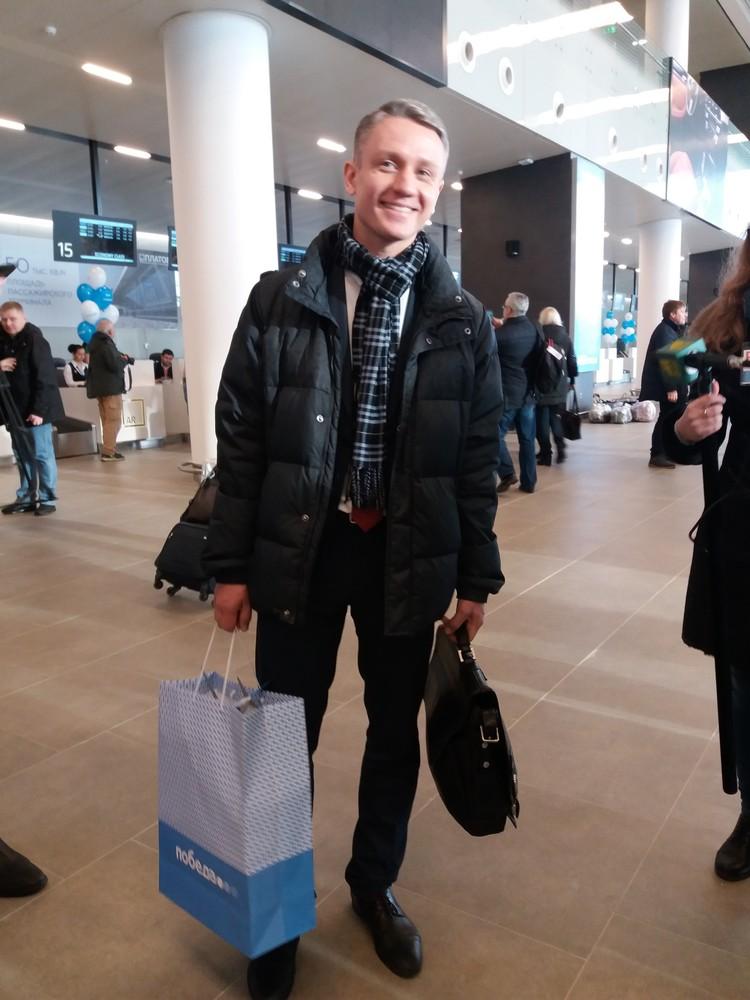 """Первый зарегистрированный в аэропорту """"Платов"""" пассажир, вылетающий в Москву."""