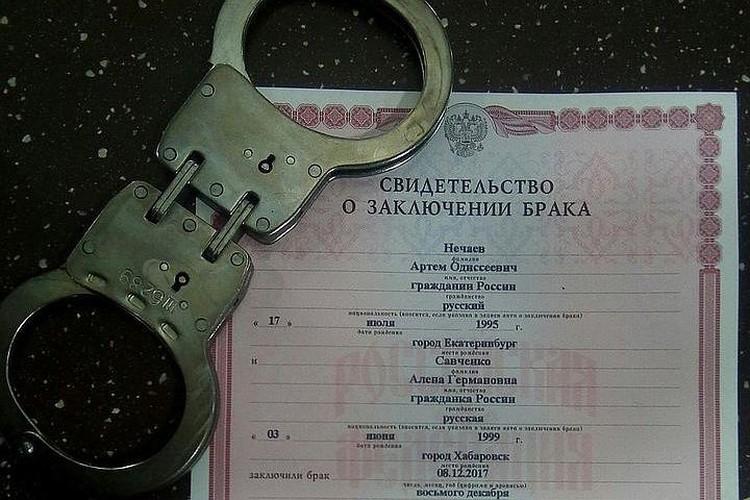 Фото свидетельства о заключении брака появилось на странице Савченко. В региональном ФСИН подтвердили, что свадьба действительно состоялась.