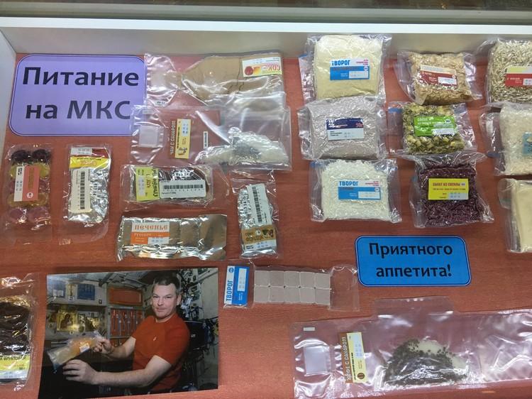 """Образцы питания космонавтов. По словам Рязанского, наша """"космическая"""" еда всё-таки вкуснее."""