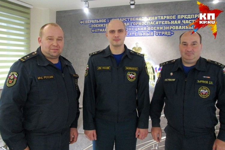 Владимир Васильев, Дмитрий Зырянов и Дмитрий Шуткин - лишь трое из почти сотни спасателей, участвовавших в операции