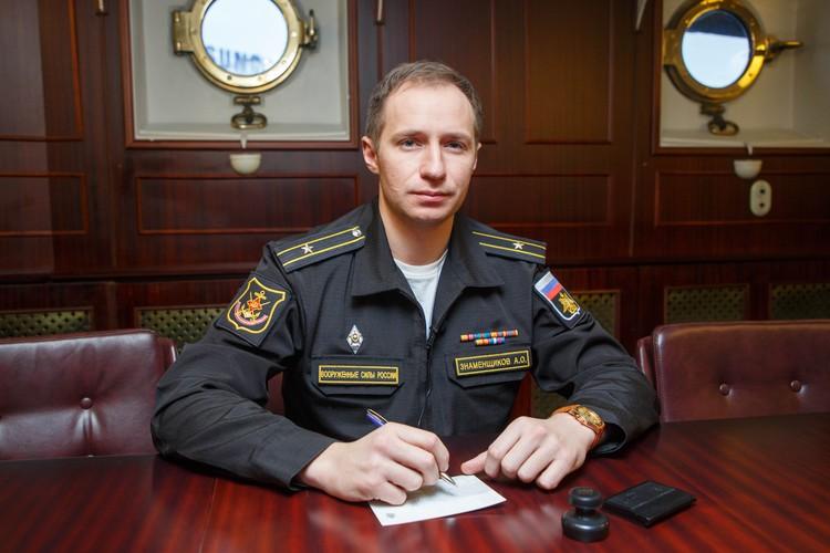 """Открытка от командира крейсера """"Аврора"""" Артема Знаменщикова."""