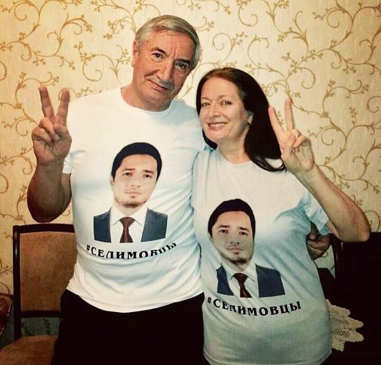 Родители Селима Алахярова. Фото: instagram.com/selim.alakhyarov