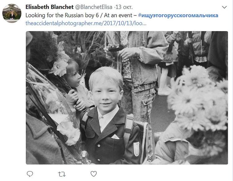 Запись с хештегом про русского мальчика опубликовал один фотопортал. А дальше, как говорится, уже дело техники.
