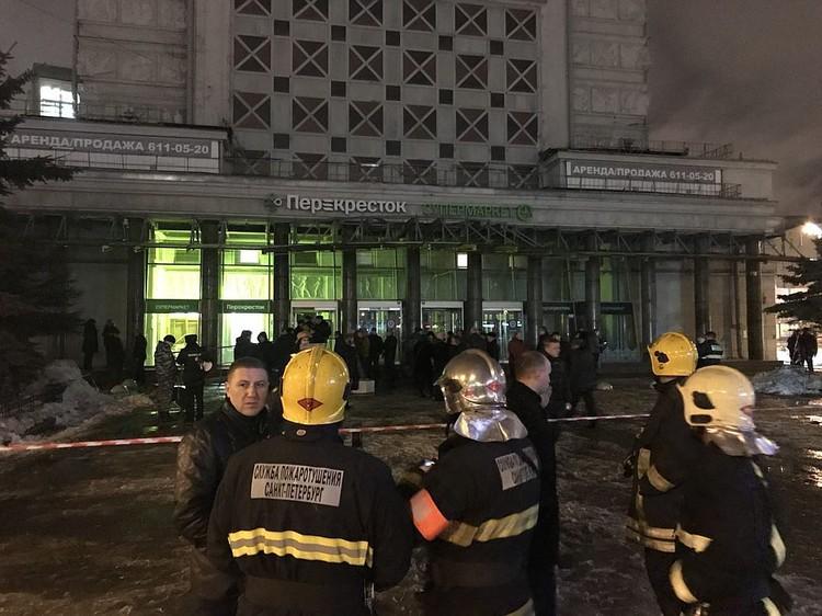 Взрыв в супермаркете. Санкт-Петербург.