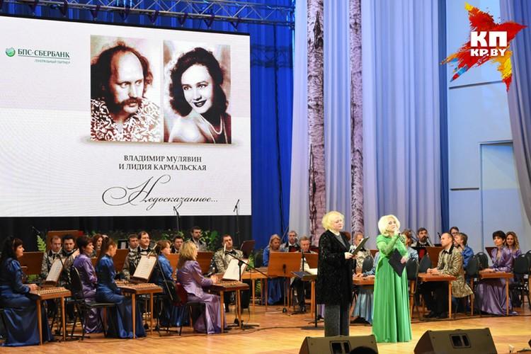 """Представили книгу на родной """"Песнярам"""" сцене Большого зала Белгосфилармонии. Играл в тот вечер Национальный академический народный оркестр Беларуси имени Иосифа Жиновича."""
