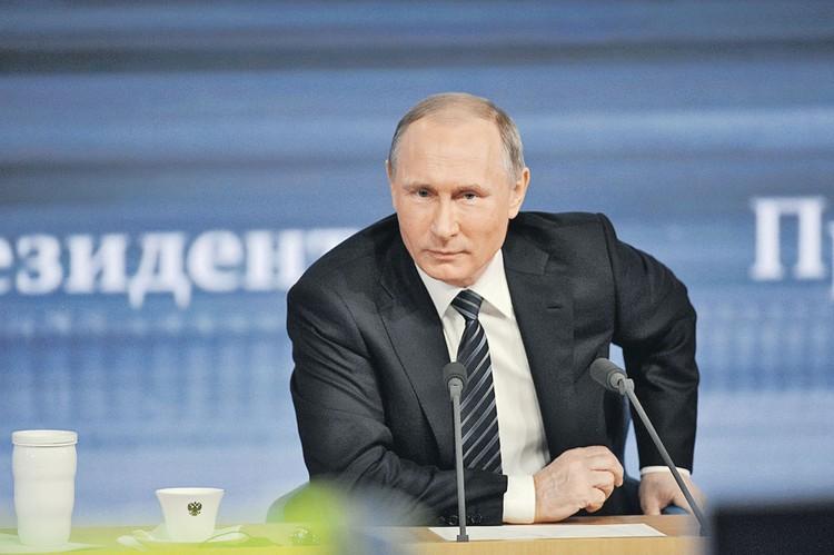 Президент России Владимир.