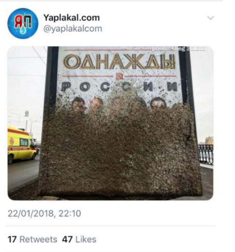 Yaplakal
