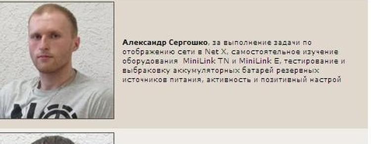 Лучший работник. Фото: личная страница героя публикации в соцсети