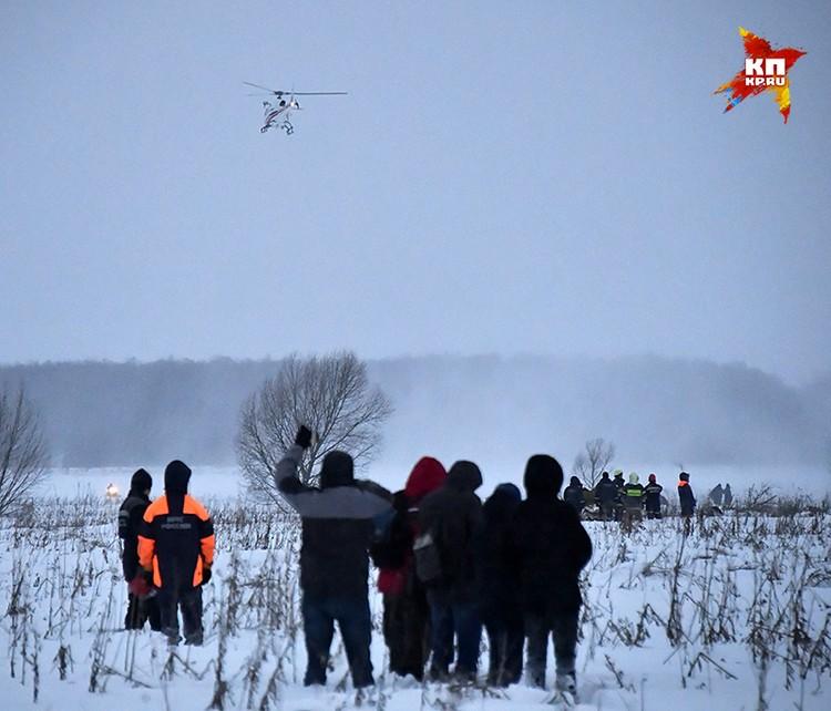 Обломки самолета спасатели обнаружили в Раменском районе Подмосковья
