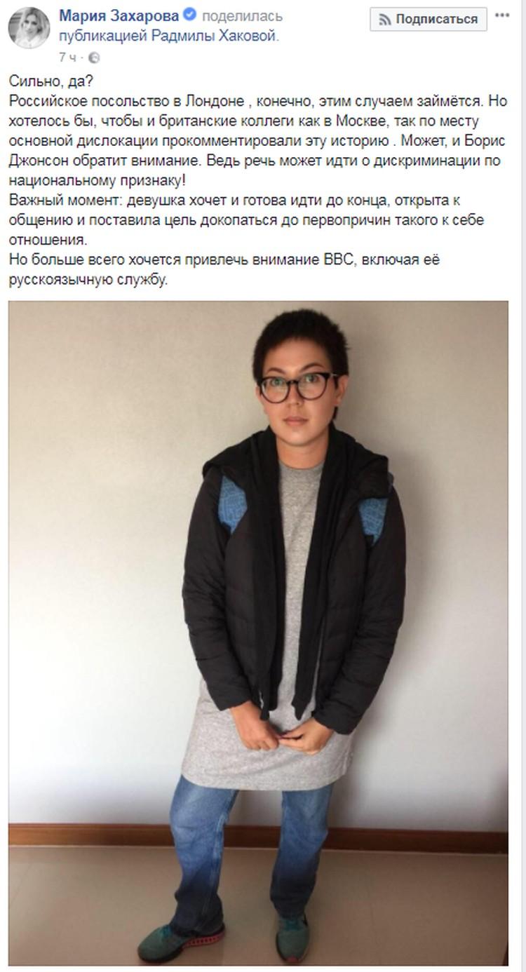При себе задержанная россиянка имела лишь рюкзак