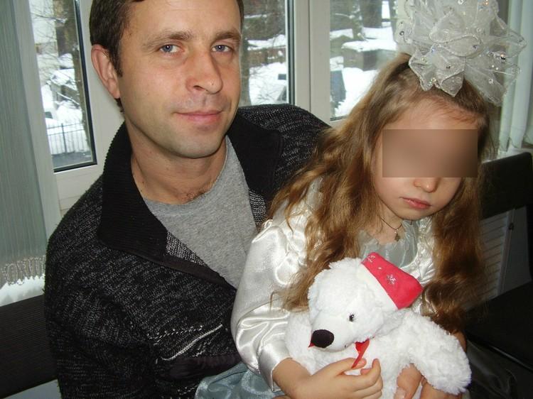 Дочь Дмитрий - инвалид