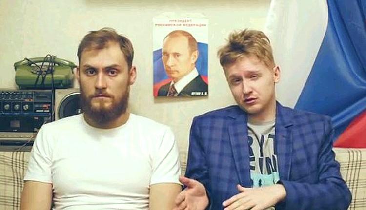 Видеоблогеры Михаил Печерский и Алексей Псковитин собрали своими умозаключениями аж 2 миллиона просмотров.