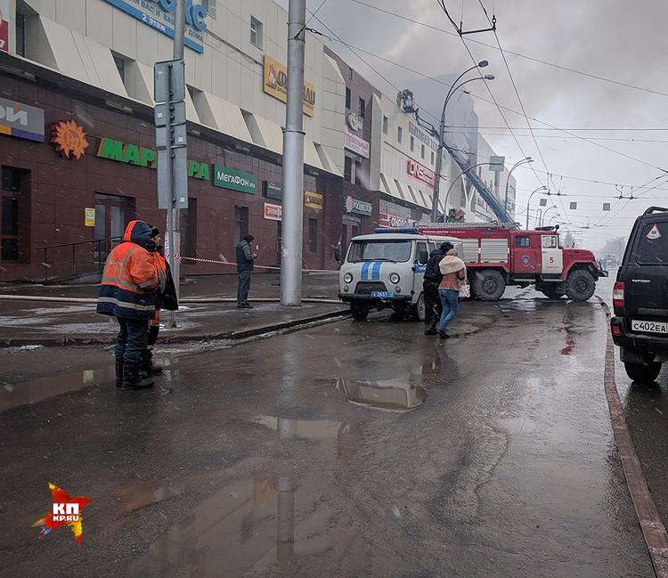 "Троих пропавших без вести на пожаре в ТЦ ""Зимняя вишня"" нашли живыми"