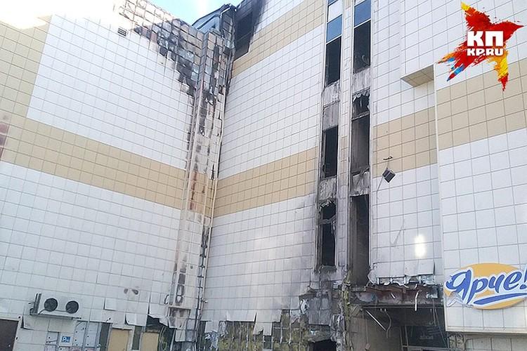 Пожар в «Зимней вишне» произошел 25 марта