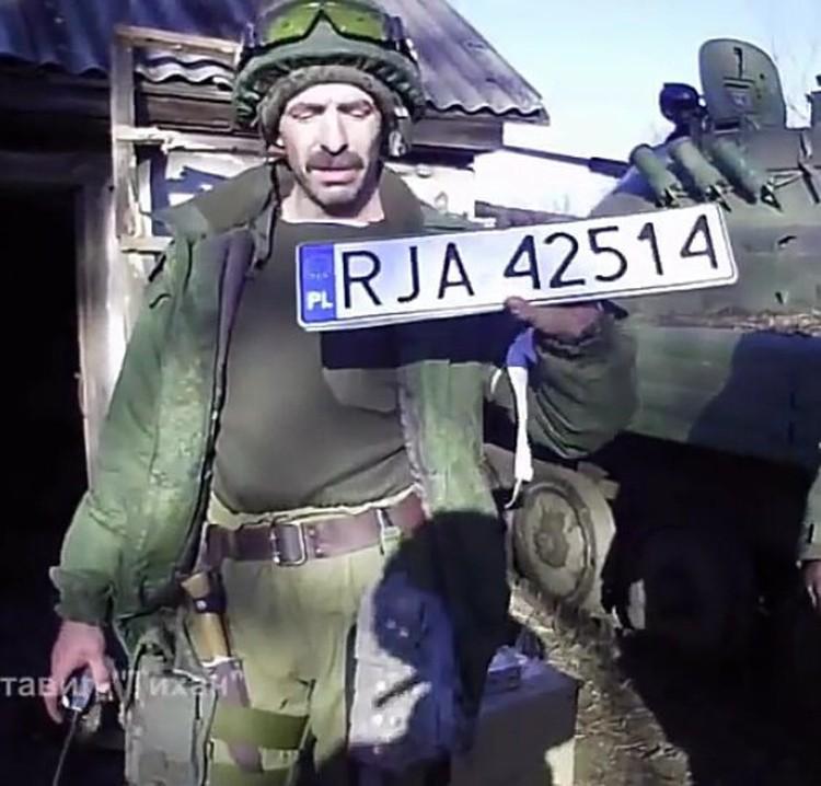 Спецназовцу Ряднову приходилось и с поляками воевать – такие вот трофеи доставались. Фото: Личный архив Евгения РЯДНОВА