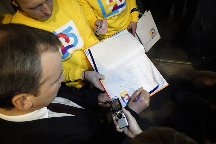 В Екатеринбурге к ЭКСПО должны будут расширить аэропорт.