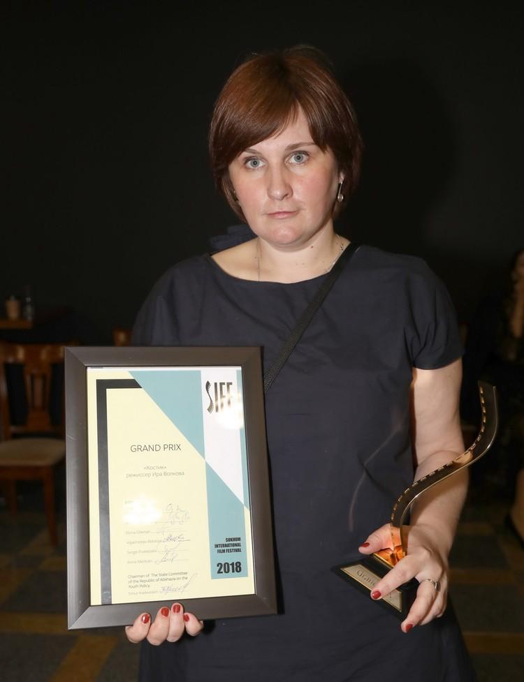Гран-при получила Ирина Волкова – режиссёр фильма «Костик».