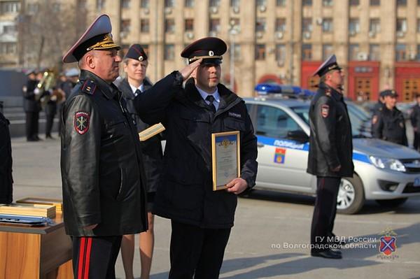 ГУ МВД по Волгоградской области