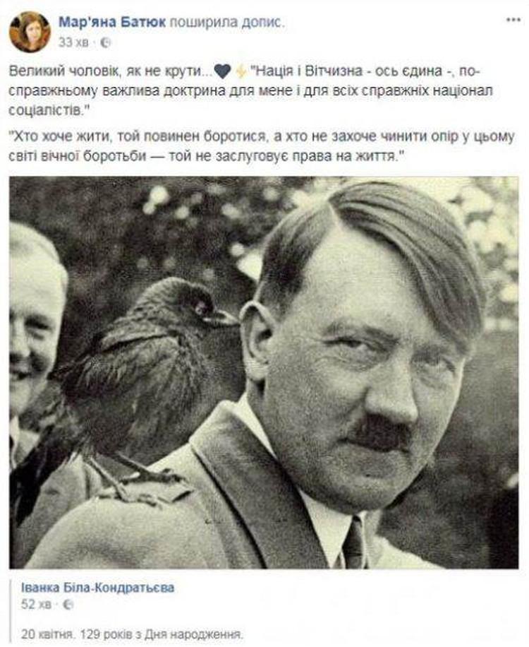 На данный момент пост украинского депутата уже удален