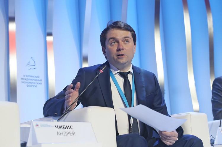Андрей Чибис, заместитель министра строительства и ЖКХ РФ