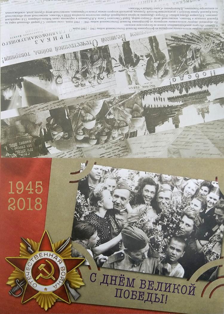 Вид открытки