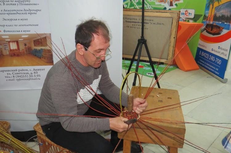 В городе состоялась выставка «Отдых на Волге»