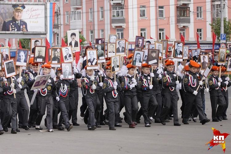 """""""Бессмертный полк"""" в Барнауле"""
