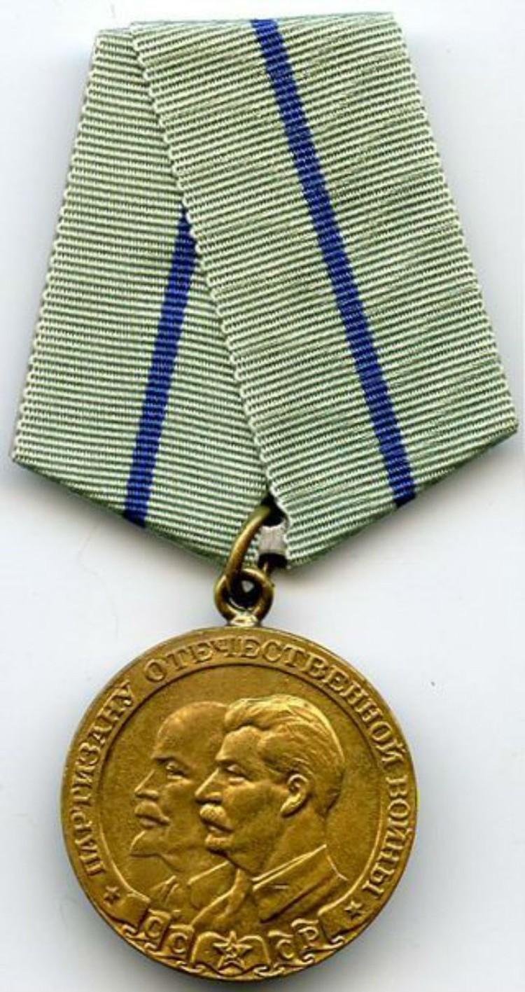 Медаль Партизану Отечественной войны. ФОТО: wikipedia