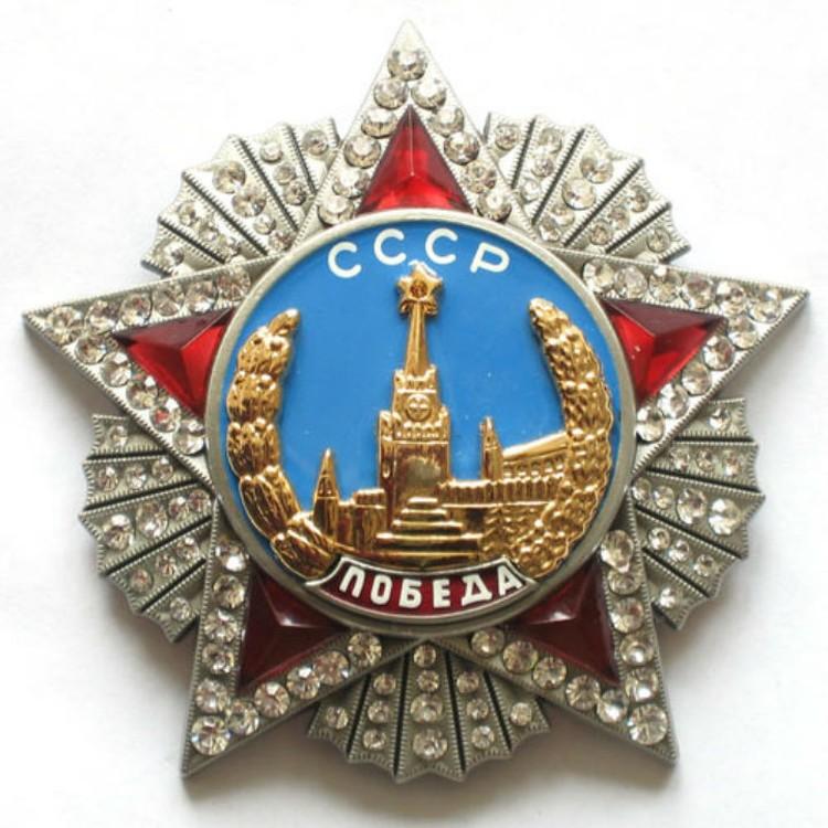 Орден Победа. ФОТО: wikipedia