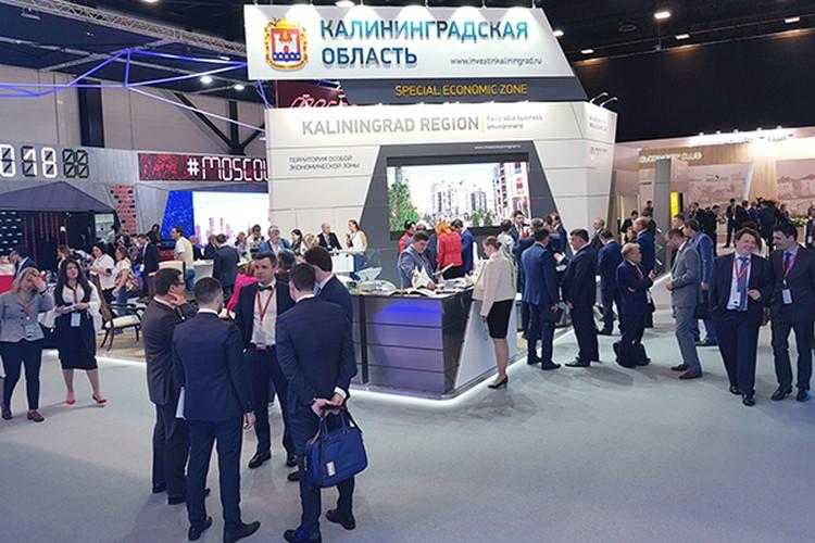 Павильон Калининградской области на ПМЭФ.