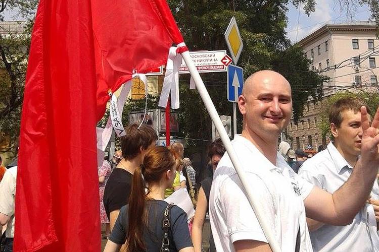 Бабченко на оппозиционной акции в Москве, 2012 год