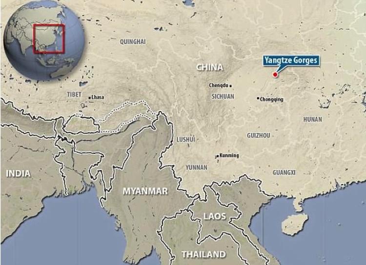Следы нашли на юге Китая.