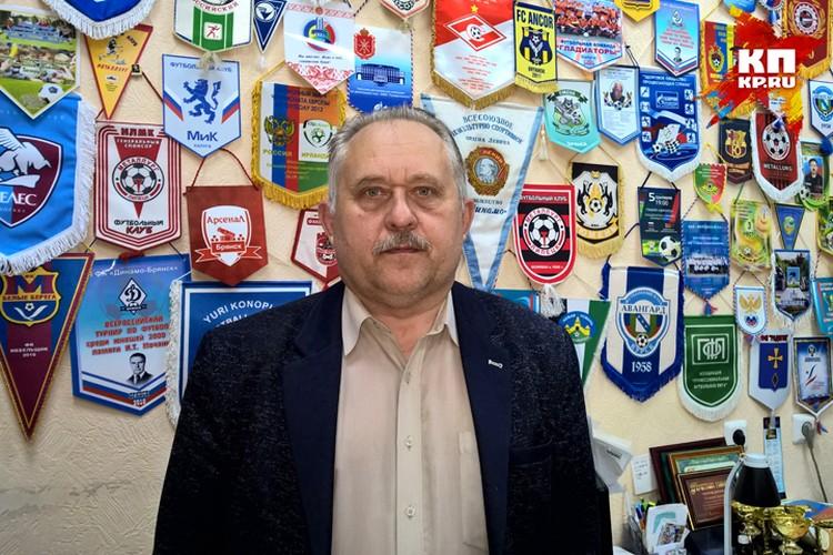 Андрей Артемьев руководит областной Федерацией футбола почти 20 лет.