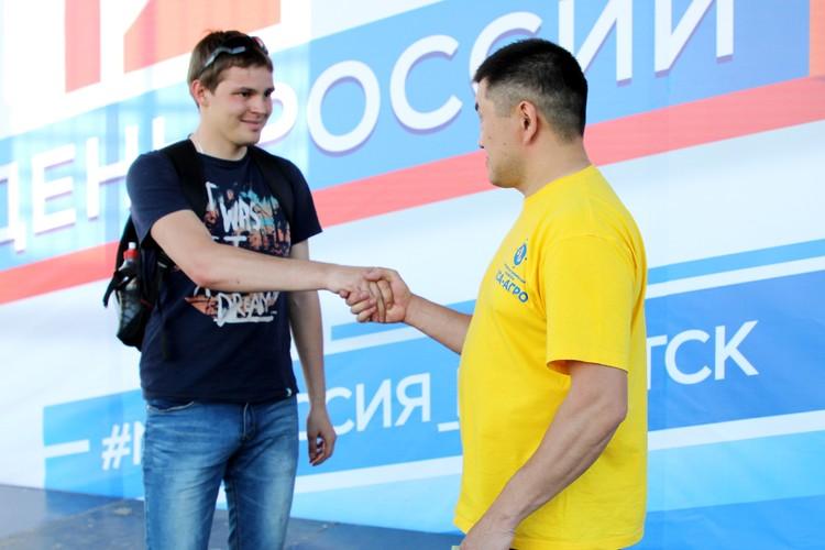 Фото: Юлия Пыхалова