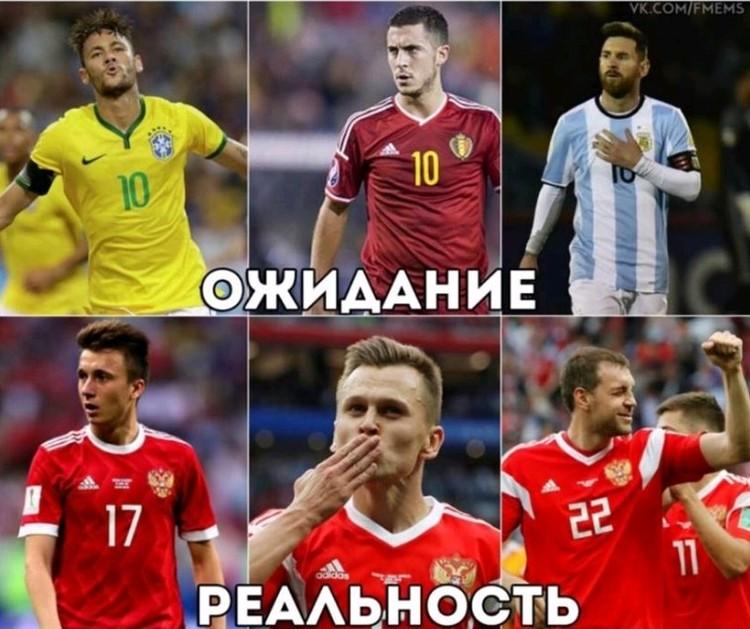 Наши футболисты стали популярнее зарубежных суперзвезд.